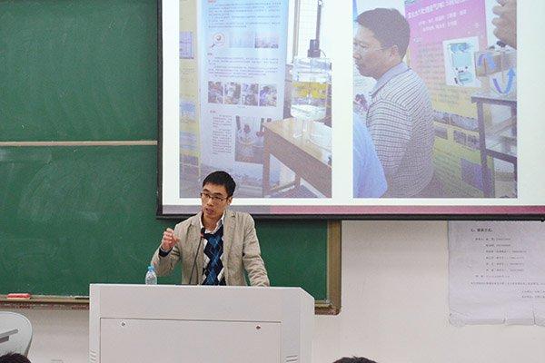 我校第二届水利创新设计大赛宣讲会举行